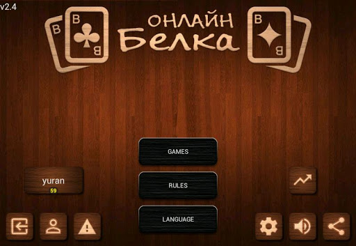 Online Belka Card Game  Screenshots 19