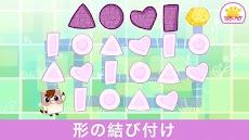 Bibi レストラン - キッズと子供のためのゲーム - 幾何形状とカラのおすすめ画像2