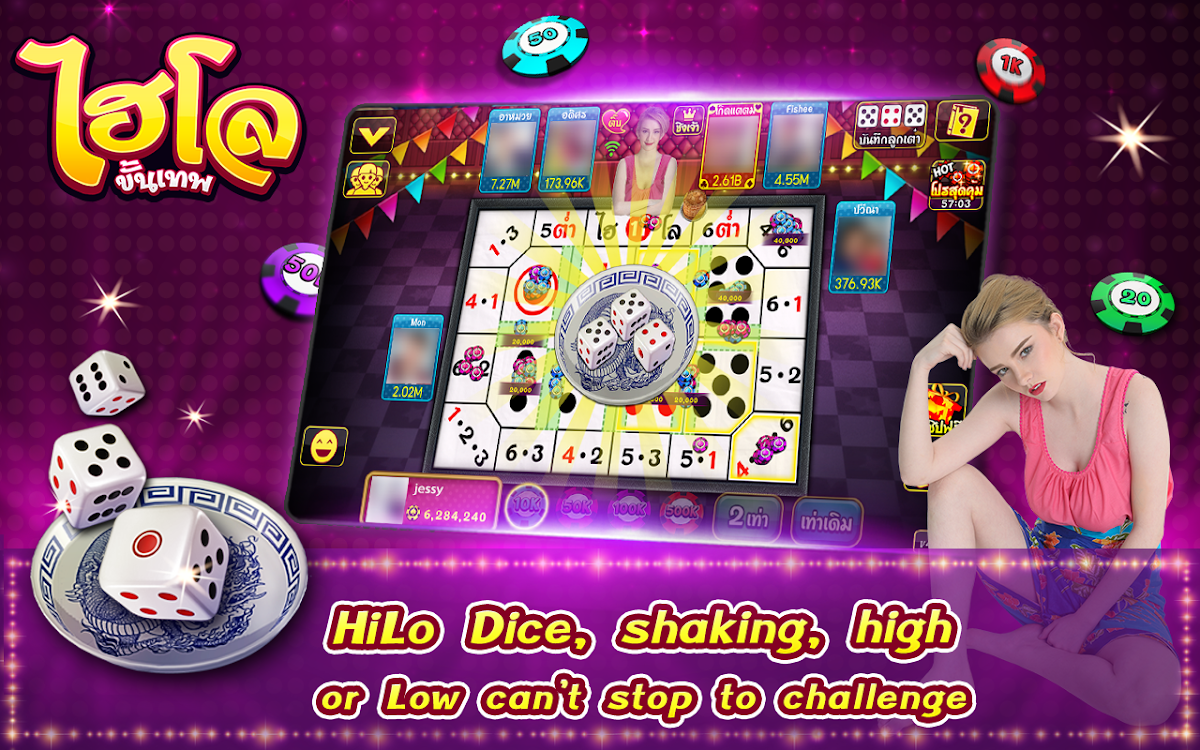 Casino boxing Thai Hilo Pokdeng Sexy game – (Android Games) — AppAgg