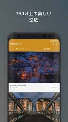 無料 着信音Android™のおすすめ画像4