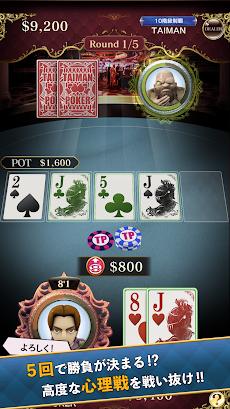 TAIMAN POKER(タイマン ポーカー)のおすすめ画像2