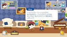 ハッピペットストーリー:シュミレーションゲーム (Happy Pet Story)のおすすめ画像3