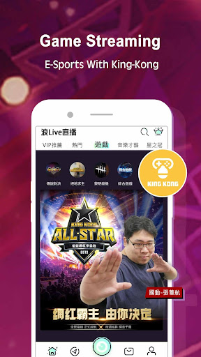 LANG LIVE - the app for music and talent shows apktram screenshots 4