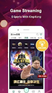 LANG LIVE v5.1.5.4 MOD APK – the app for music and talent shows 4