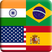 Flags Quiz Gallery : Quiz flags name and color