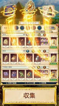 Jewels of Egypt: ジュエルオブエジプト・エジプトゲーム&3マッチパズルジュエルでのおすすめ画像5