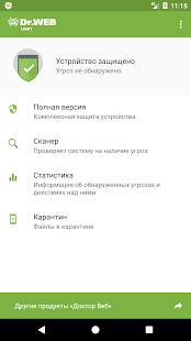Антивирус Dr.Web Light Screenshot