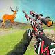 Deadly Animal Hunter :Safari Sniper Adventure