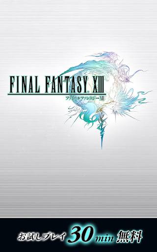FINAL FANTASY XIII 1.9.0 screenshots 6