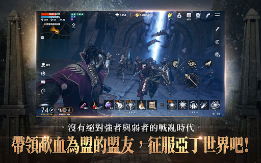 u5929u58022M Apkfinish screenshots 10