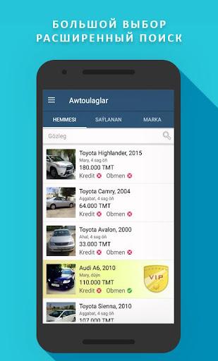 TMCARS 3.0.5 Screenshots 2