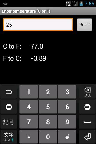 Celsius Fahrenheit For PC Windows (7, 8, 10, 10X) & Mac Computer Image Number- 5