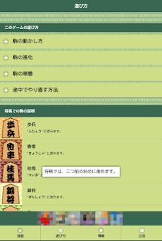 2048将棋 - 和風パズル -のおすすめ画像5
