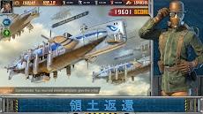 War of Destinyのおすすめ画像4