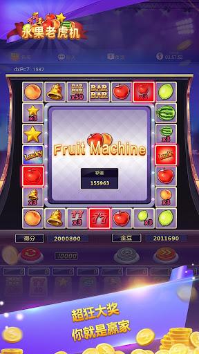 Fruit Machine - Mario Slots Machine Online Gratis  Screenshots 1
