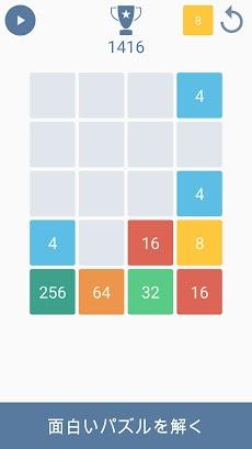 数学のゲーム - 脳のトレーニング、数学の練習のおすすめ画像2