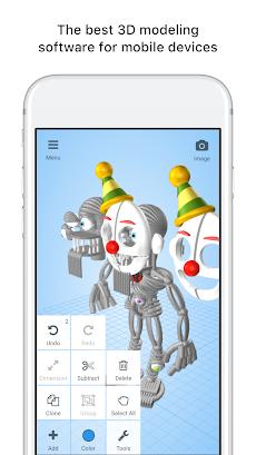 3DC.io – Educationのおすすめ画像3