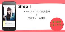 ふぅむ-ゲームで出会える出会い系-恋活・婚活・友達をマッチングアプリで探そう-登録無料・女性完全無料のおすすめ画像2