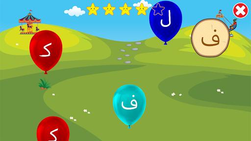 u0627u0644u062du0631u0648u0641 u0627u0644u0623u0628u062cu062fu064au0629 u0627u0644u0639u0631u0628u064au0629 (Arabic Alphabet Game) 1.11.0 screenshots 6