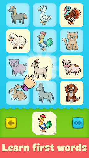 Baby flash cards for toddlers 1.10 Screenshots 11