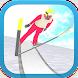 がんばれスキージャンプ3D