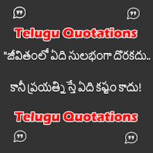 Telugu Quotations APK