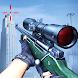 Sniper Killer 3D: Shooting Wars