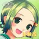 【体験版】ハーヴェストグリーン - Androidアプリ