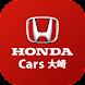 Honda Cars大崎