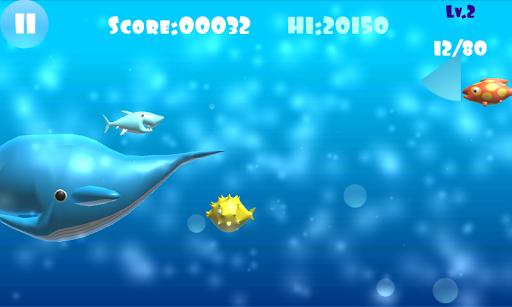 big shark screenshot 2