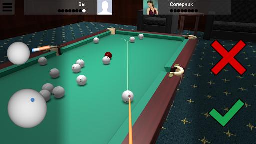 Russian Billiard Pool 11.0.2 screenshots 4