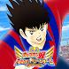 キャプテン翼 ~たたかえドリームチーム~ - Androidアプリ