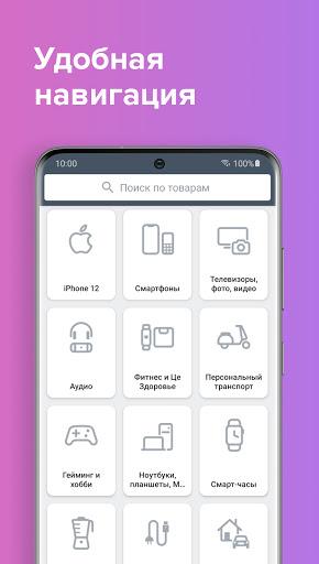 Citrus.UA (u0426u0438u0442u0440u0443u0441) 2.2.1 Screenshots 5