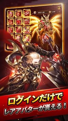 魔剣伝説のおすすめ画像3