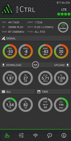 huaCtrl PRO - manage Huawei routerのおすすめ画像1