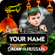 Muharram Photo Frames With Name 2021