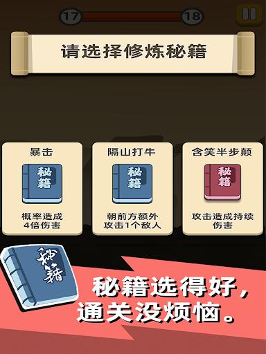 u6211u529fu592bu8ccau6e9c 0.7.3 screenshots 3