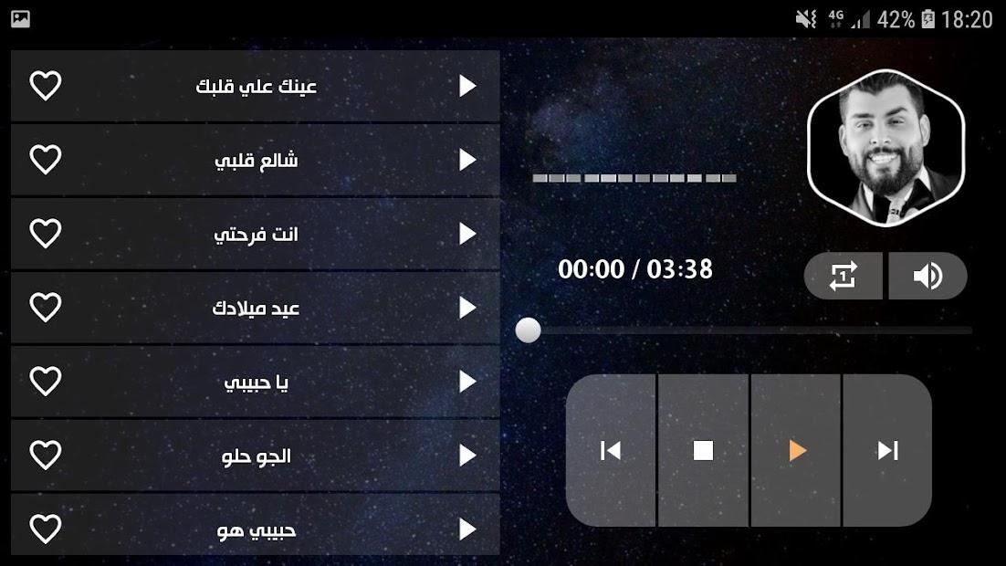 محمود التركي 2021 بدون نت | جديد screenshot 16