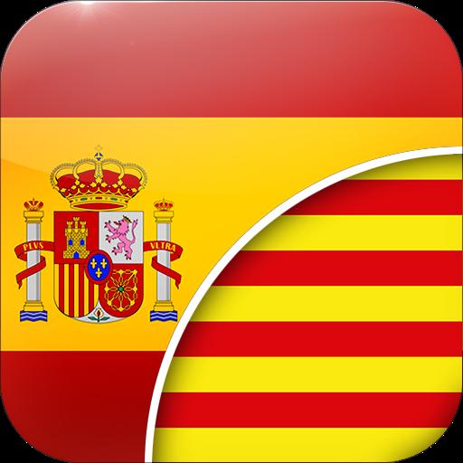 Traductor Espanyol-CatalГ