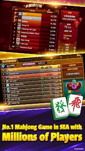 Mahjong 3Players (English) 1.1.59 screenshots 2