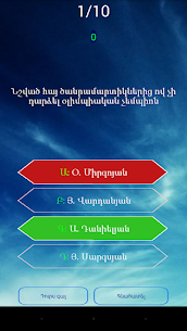 Who Want To Be a Millionire in Armenian 1.19 APK Mod Android [Latest] 2