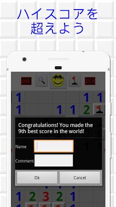 Minesweeper - マインスイーパーアンドロイド - (Mines) For Androidのおすすめ画像4