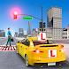 モダン 車 運転 学校 2020年: 車 パーキング ゲーム - Androidアプリ