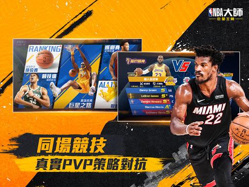 NBAu5927u5e2b Mobile - Carmelo Anthonyu91cdu78c5u4ee3u8a00 3.9.10 screenshots 13