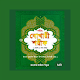 বুখারী শরীফ বাংলা Download on Windows