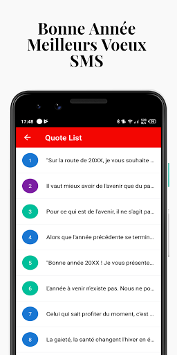 Bonne Annu00e9e Meilleurs Voeux SMS  Screenshots 3