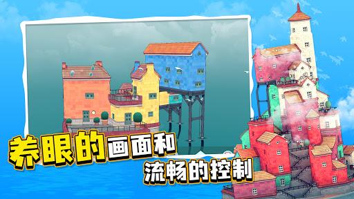 Building Town'Scaper 2.1.1 screenshots 10