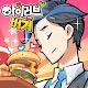 com.daerisoft.burger