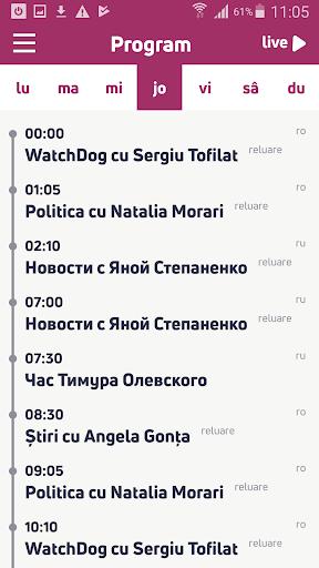 TV8.md 1.2 Screenshots 3
