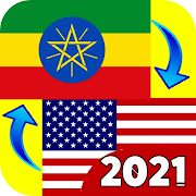 Amharic - English Translator 2021